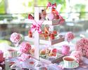 Sakura Pink Afternoon Tea【二時間制】