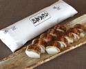 【テイクアウト】鰻の棒寿司 一尾