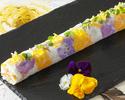 【デリバリー用】棒寿司「花の雲」