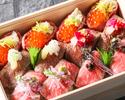 【デリバリー用】高級肉寿司弁当「雅」