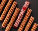 【お土産】3/31まで  オリジナル「チュロスチョコレート」