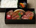 濠 松阪牛 ステーキ重弁当(御飯)