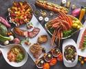 【3月】安心・安全!ディナーブッフェ ボイルズワイガニ・牛肉のステーキやスイーツも食べ放題!! 大人5,200円