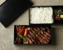 濠 黒毛和牛と車海老のステーキ重弁当(御飯)