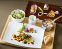 【3/1~・バルゾーン】料理を少しずつ楽しめるプレートディナー 「OPERE~オペレ~」