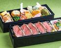 春のステーキ二段重弁当¥3,000(税込)                 【お持ち帰り専用・3日前まで要予約】