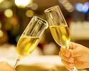 Champagne HENRI GIRAUD フリーフロー 長谷川料理長の洋食料理と重慶飯店のウィークエンドランチビュッフェ