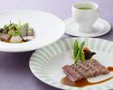 【3.4月】旬の魚料理orお肉料理を愉しむシェフのおすすめディナー