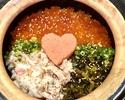 [単品]ほたるの土鍋ご飯二合