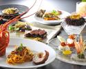 【極上プレミアムコース】徳島の豪華食材を使用した最上級コース