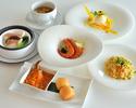 【Dinner】Luxury Course
