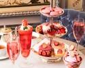 """【苺尽くしアフタヌーンティー】Afternoon Tea """"Strawberry""""+シャンパンor苺ドリンク+パルフェ"""