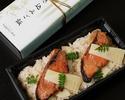 【タクシーデリバリー】季節の炊き込みご飯