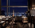 【Dinner】SAKURA Dinner Course