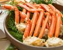 New Normal Order Buffet-Gourmet Palette Winter Hokkaido- (Weekday Supper) Adults