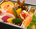 Minato Gozen ~ Crab Chirashizushi ~ [Takeout Bento] Enjoy the deliciousness of Plaza Kobe at home!