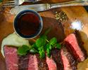 牛肉ビストロステーキ 500g