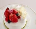 ★【オプション】苺のショートケーキ6号(直径18㎝)