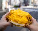 毎日食べたい大満足チーズオムレツパン【12時から14時の間で受け取り】
