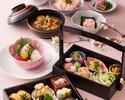 【手提げ弁当「花ごよみ」】彩り豊かな季節の味覚をぎゅっと集めたお弁当+【1ドリンク付き!】