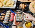 [Early reservation privilege] Order buffet-Gourmet palette Kyushu / Saga-Umakamon fair- (Weekday dinner) Adults