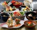 【懐石・老松】北陸特産「のど黒」をメインに伝統と旬の味覚 全10品+【1ドリンク付き!】