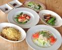 3/1~【Lunch】カジュアルランチコース+1ドリンク付き