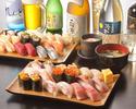 【平日限定】高級寿司食べ飲み放題