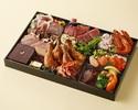 【TAKEOUT】①札幌パークホテル特製オードブル(洋食)