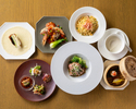 【Dinner Online Special 7 Courses】