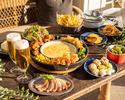 ビアガーデンA 90分小皿料理全15種類フォンデュチキンとチーズプルコギも食べ放題