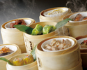 Dim Sum Lunch ~ Directly from Hong Kong Dim Sum Master ~ [4/1 ~]