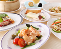 Premium lunch course [4/1 ~]