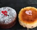 【ホワイトデー商品】★NYチーズケーキ★ 直径約12㎝ ※写真右チーズケーキ