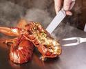 【茜Aコース】牛肉とオマール海老の鉄板焼きコース