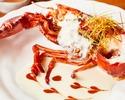【茜Bコース】聖せき亭のフルコース!岩手黒毛和牛ロース肉とオマール海老の鉄板焼きコース