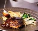 【桔梗コース】国産牛の鉄板焼きハンバーグ