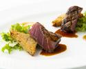 Dinner/Casita Speciale