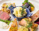 4/1~【Afternoon tea - Option(Thu, Fri, Sat, Sun & holidays)】 Carving Plate
