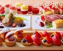 【通常料金(ディナー)】ストロベリーコース -スイーツブッフェ付き- 6,215円