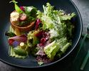 【キッシュプレート】オーガニックファームキッシュ+スープ+食後のお飲み物
