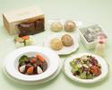 【パーラーセット】 ビーフシチュー 温野菜添え