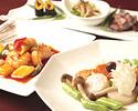 [Regular price (lunch)] TOUKOU Course 9,323 yen