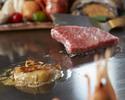 【羊蹄】Lunch&Dinner活蝦夷鮑・フォアグラと知床牛コース