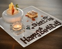 Dessert plate where you can put your desired message