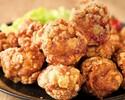 国産鶏肉 旨味から揚げ10個(しびれチーズ)