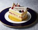[Option] Birthday Package A Cake, toast apéritif, photo