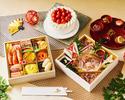 ◆おうちdeお食い初めセット