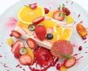 Furutoshiのフルーツサンド&季節の野菜パフェセット 全3品