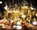 【女子会プラン3500円税別】スパークリングワインで乾杯♪豚肩ロースやアヒージョ ミートソースなど8品